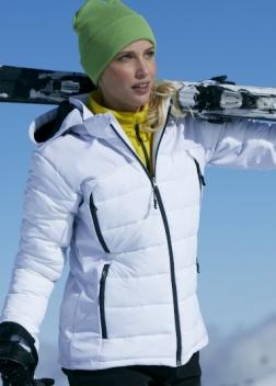 JN 1049 Куртка женская термо.