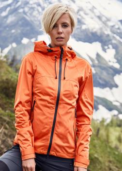 JN-1097 Куртка женская сверхлегкая
