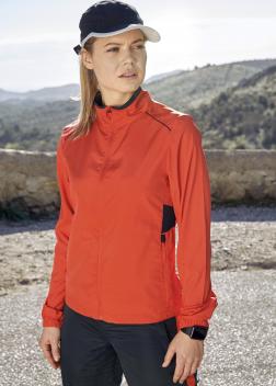 JN475 Куртка женская спортивная