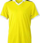 Желтый/Белый/Черный