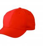 Красный гренадин