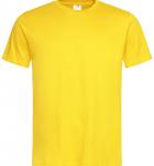 Желтый солнечный